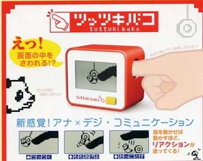 interactuar con el dedo con el tutukki bako