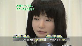 mujer robot japones que aprende a cantar