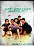友谊 [ 05-07-2009 ]