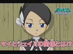 Siguiente Capitulo Japon - TV Tokyo