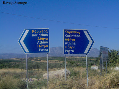 All Road Signs >> Confusing Traffic Signs | haseenapatel