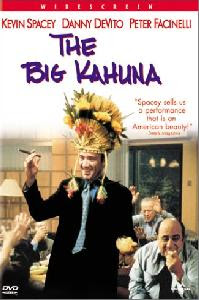The Big Kahuna Film Quotes | RM.