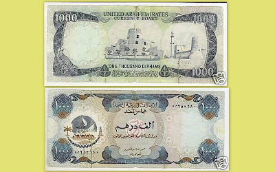 Dubai Dirham Symbol