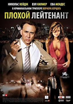 Cảnh Sát Phạm Tội - The Bad Lieutenant: Port Of Call (2009) Poster