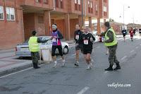 carrera Lancero Vigoroso