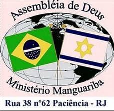 DISK ORAÇÂO (21)4106-6754