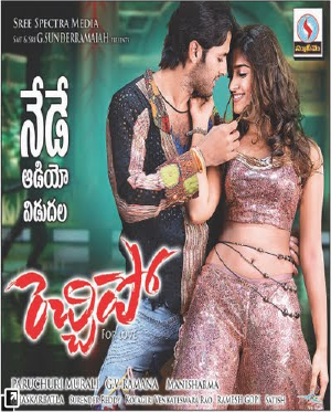 Chandramukhi Tamil mp3 songs download
