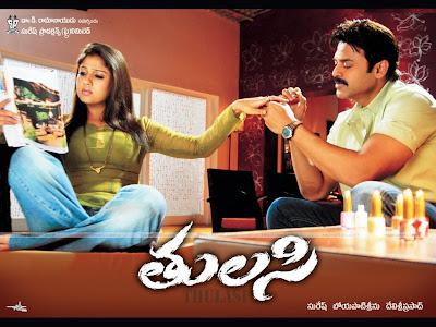 Cinema Gola !!!: Thulasi Poster Designs/Wallpapers