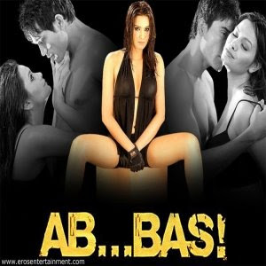Ab... Bas! (2004) - Hindi Movie