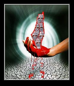 كلمات من قلبي الى فلسطين palestine_blood.jpg