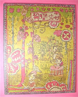 India Story - Artbox Notebook