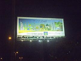 karikatur landmark untuk Billboard Darussalam holding. Billboard ini terletak di pasar gadong.