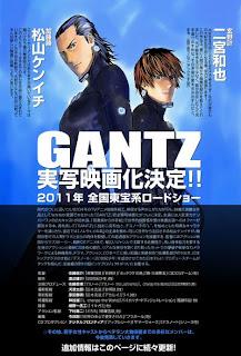 Gantz Live action 922__400x640_gantz_presentation