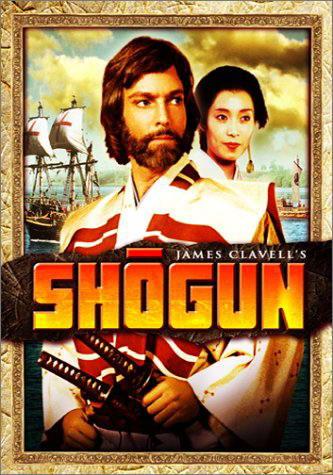 Shogun 0