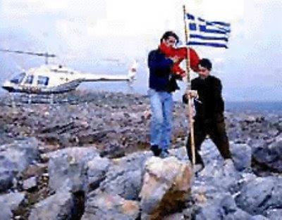 Πως και γιατί σκοτώθηκαν οι Τούρκοι καταδρομείς που κατέλαβαν τη δυτική Ίμια;