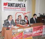 Ο ΠΕΤΡΟΣ ΚΩΝΣΤΑΝΤΙΝΟΥ ΠΙΣΩ ΑΠΟ ΚΑΘΕ ΠΑΡΑΝΟΜΗ ΣΥΓΚΕΝΤΡΩΣΗ-ΕΞΕΓΕΡΣΗ ΛΑΘΡΟΜΕΤΑΝΑΣΤΩΝ!