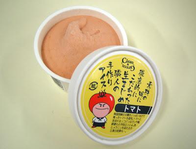 http://2.bp.blogspot.com/_SFcWts1VcBM/SkCZsXbOzMI/AAAAAAAAAuw/9y-bkNm09J8/s400/tomato+ice+cream.jpg