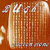 "Album Review: Bush, ""Sixteen Stone"""