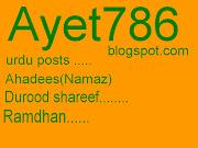 Ayet786.blogspot.com