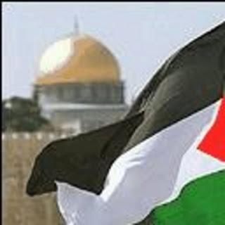 قسم فلسطين الحبيبة