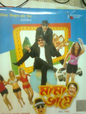 Deshbashi To Despacito Bengali Free Mp3 Download 320kbps