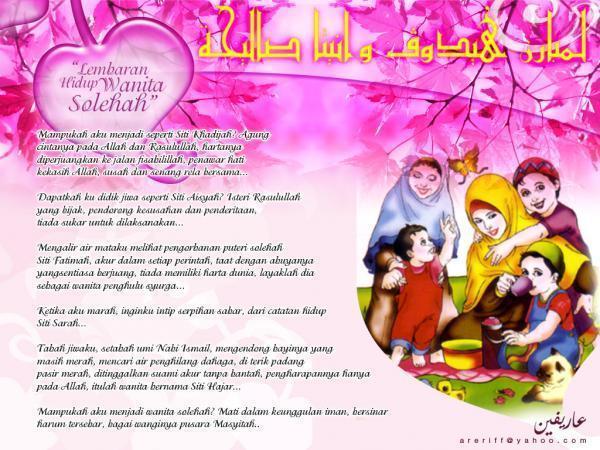 wallpaper muslimah kartun. wallpaper muslimah kartun,