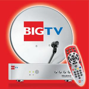 Reliance BIG TV - Recharge Packages, coupon, Voucher, plans online