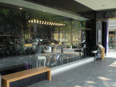 台湾で繁盛してるレストラン和風創作料理 陶板屋