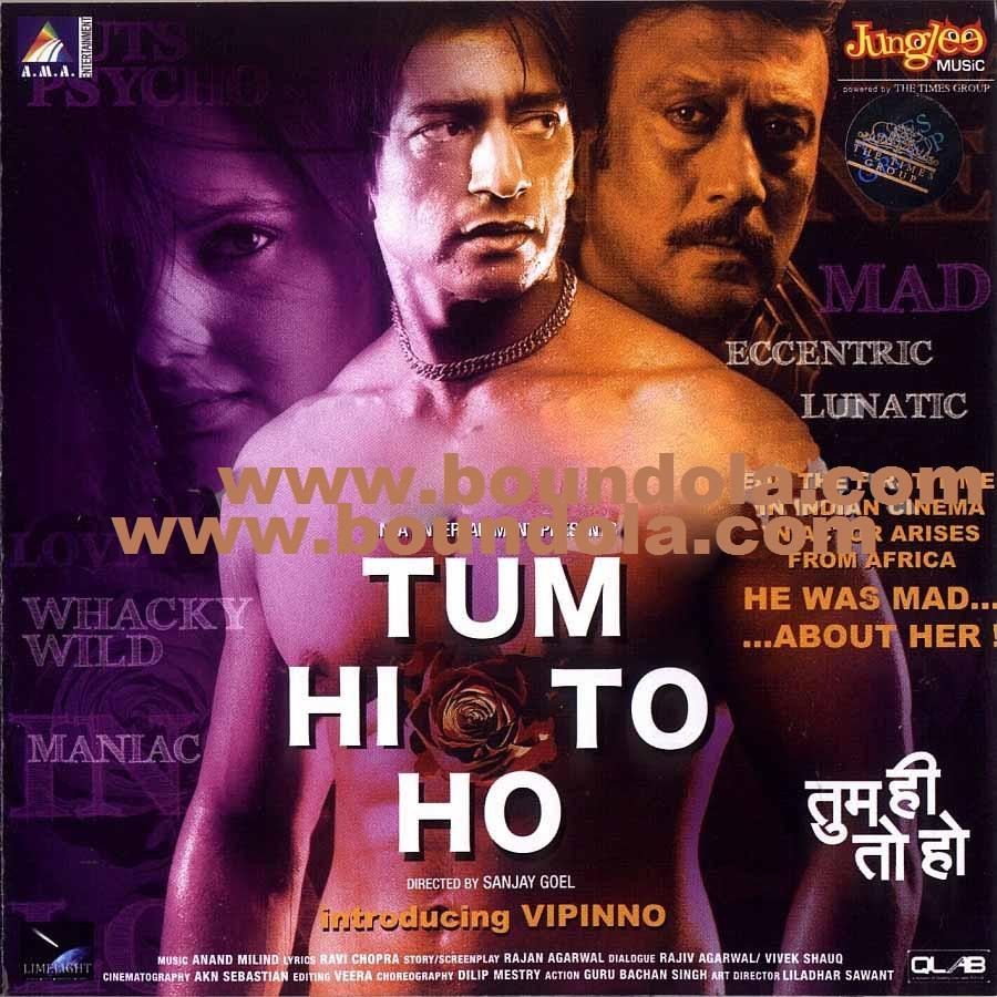 Download aashiqui 2 tum hi ho mp3 song