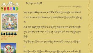 Tibetan Bloggers Lament