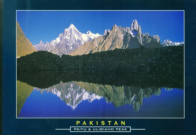 LF477 2BPaiyu2B&amp2Bulibiaho2Bpeak2Bon2BBaltoro2Btrek2BSkardu - Travel Pakistan