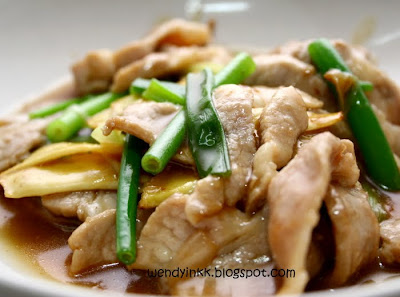 Table for 2.... or more: Stir Fried Pork with Ginger and Onion