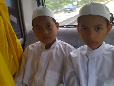 Darul Atiq