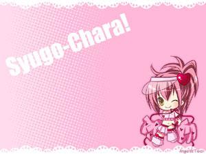 Ran Amu Hinamori Shugo Chara Anime WAllpaper