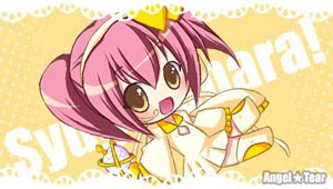 Dia Shugo Chara Anime PSP wallpaper