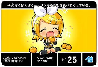 Chibis Card_rin