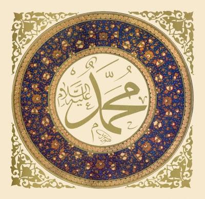 http://2.bp.blogspot.com/_SW-A_0hdJtc/ScOGyJQchOI/AAAAAAAAAKg/sla5e1T-rbI/s400/Kaligrafi+Muhammad+SAW+-+sumber+fb+(2).jpg