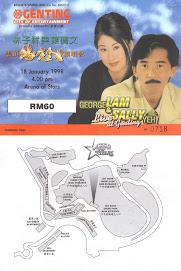 1998云頂演唱會(4)