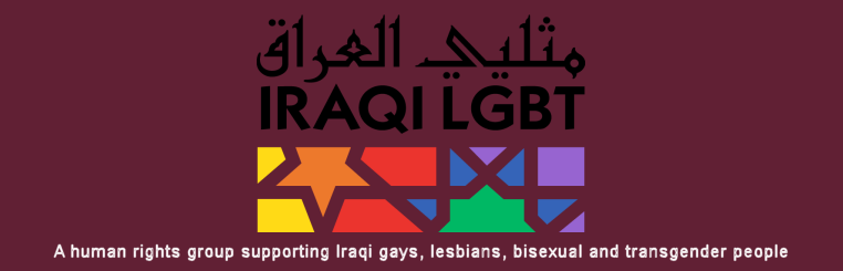 IRAQI LGBT