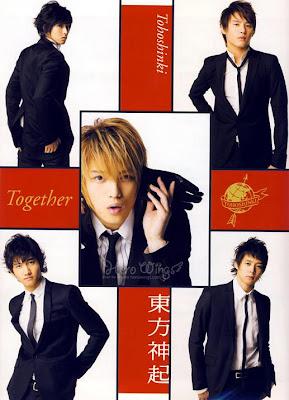 tvxq hot korean boyband