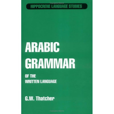 Arabic+grammar+of+the+written+language