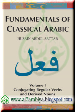 diglossia arabic language Language may influence the process of writing and reading acquisition in the arabic language 12 the current study the present study explores the effects of diglossia on the performance of specific language skills, (eg.