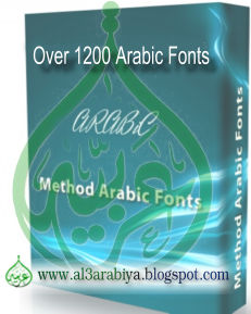 [arabic+font+cover.jpg]