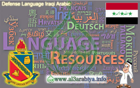 Defense Language Iraqi Arabic