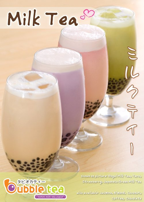 ... Raffle Giveaway - 100 Free Large Milk Teas from Bubble Tea Greenhills