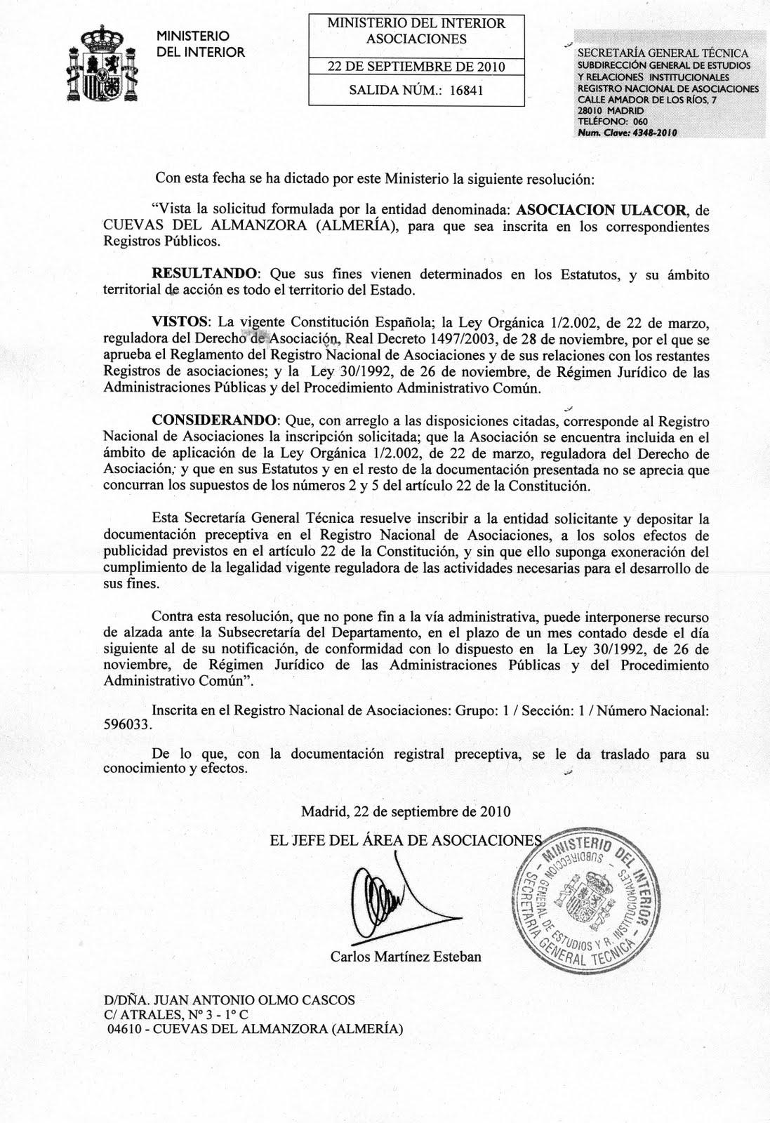 Pin ministerio del interior microcentro on pinterest for Ministerio del interior pasaporte