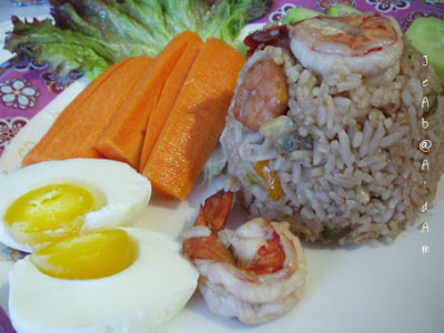 Shrimp-paste- chilli paste fried rice