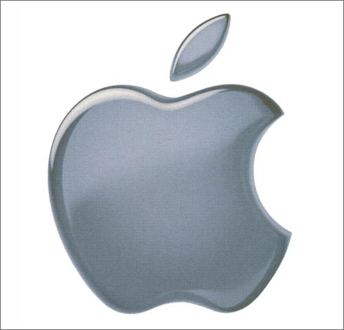 apple governance