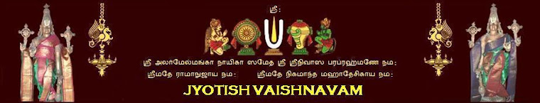 jyotish vaishnavam