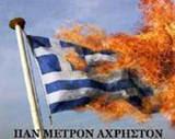 Lucha social en Grecia